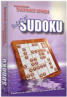 Gra logiczna SUDOKU, która intensywnie ćwiczy umysł, to pomysł na zajęcia pozalekcyjne wyrównawcze, godziny karciane zajęcia w bibliotece i świetlicy